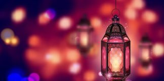 Ramadan: Scientists Validate Health Benefits of Fasting