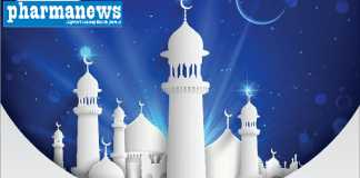 Eid Mubarak to All Our Muslim Faithful